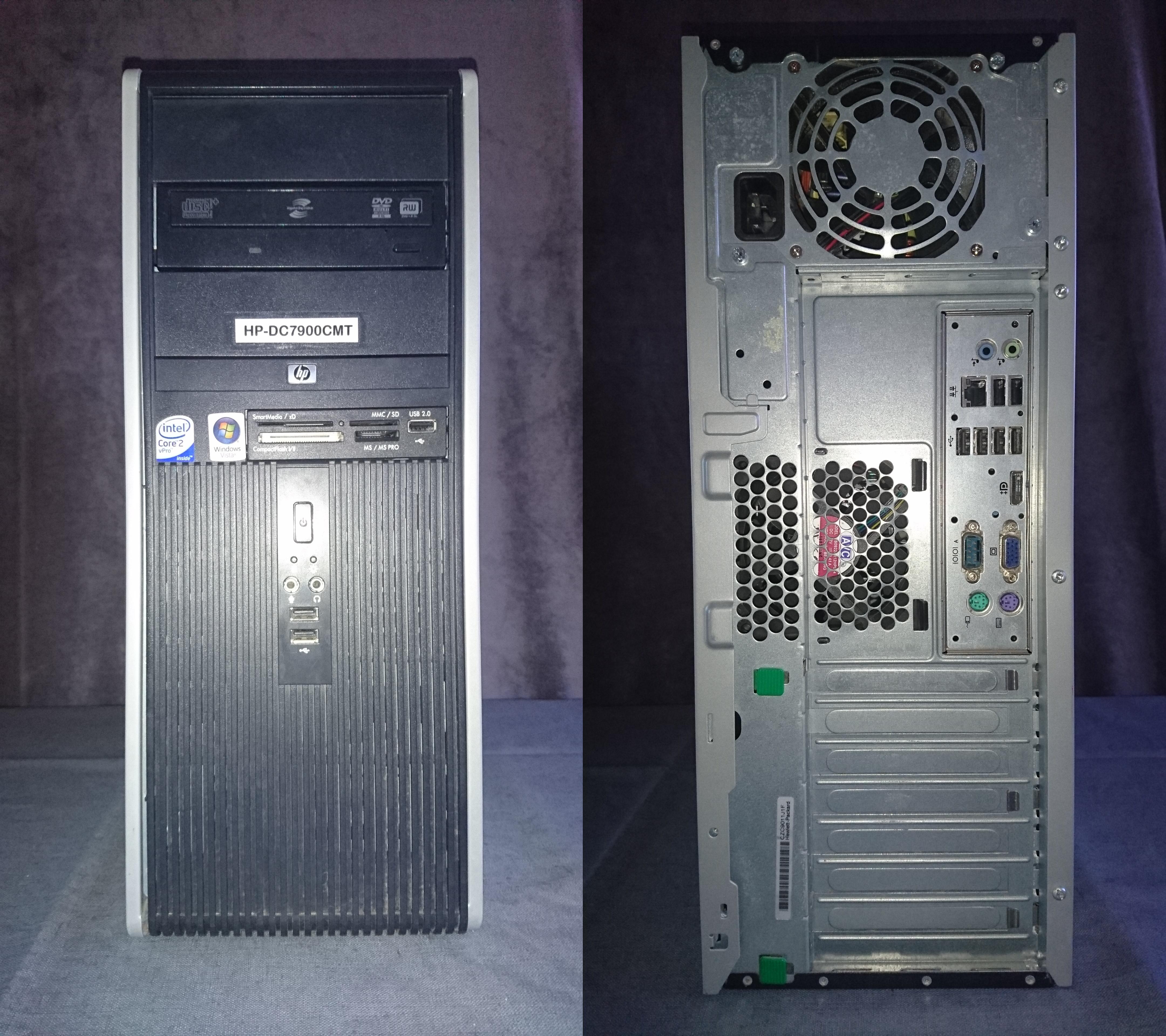 HP-DC7900CMT.jpg